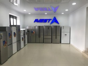 холодильники в Бишкеке 123